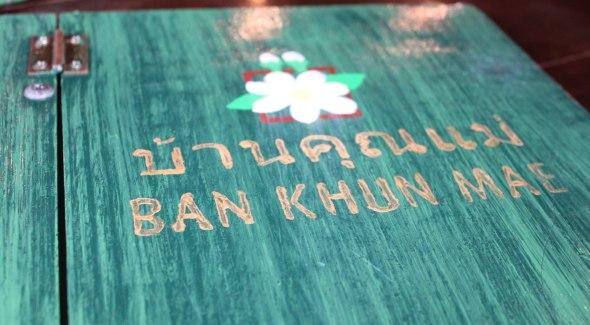 Ban Khun Mae Bangkok Menu