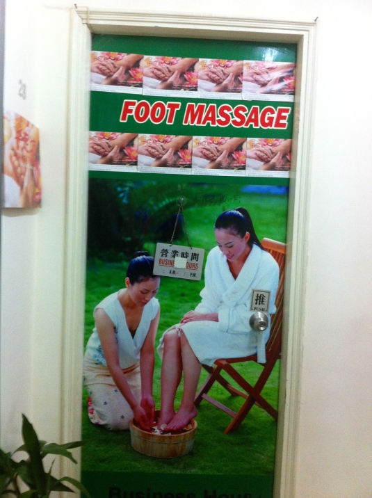 Foot Massage Hong Kong