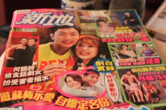 Hong Kong Mag