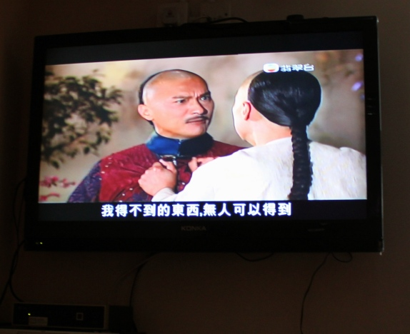 Hong Kong Soap Opera