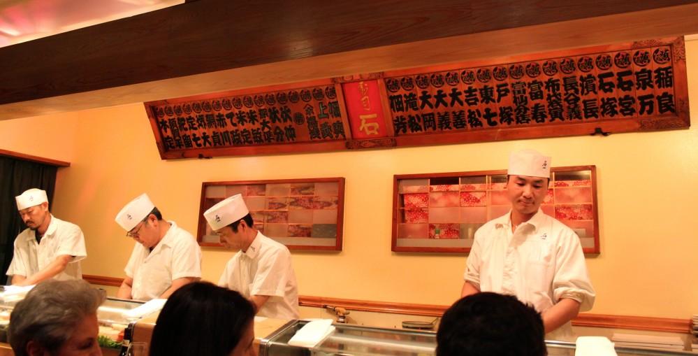 Sushi Seki Sushi Bar