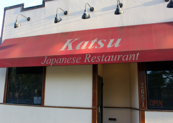 Katsu Sign