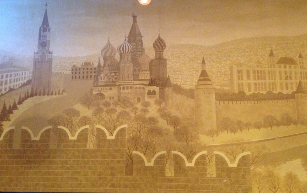 Red Square Mural