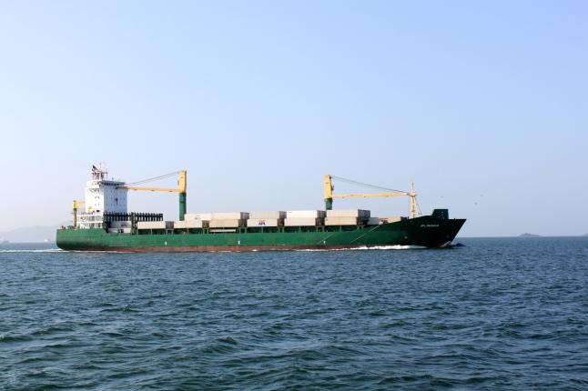Ship On Way Taboga Island